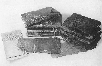 Textos apócrifos encontrados em Nag Hammadi, Egito
